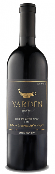 yarden-cs-baron